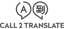 Call2translate Logo